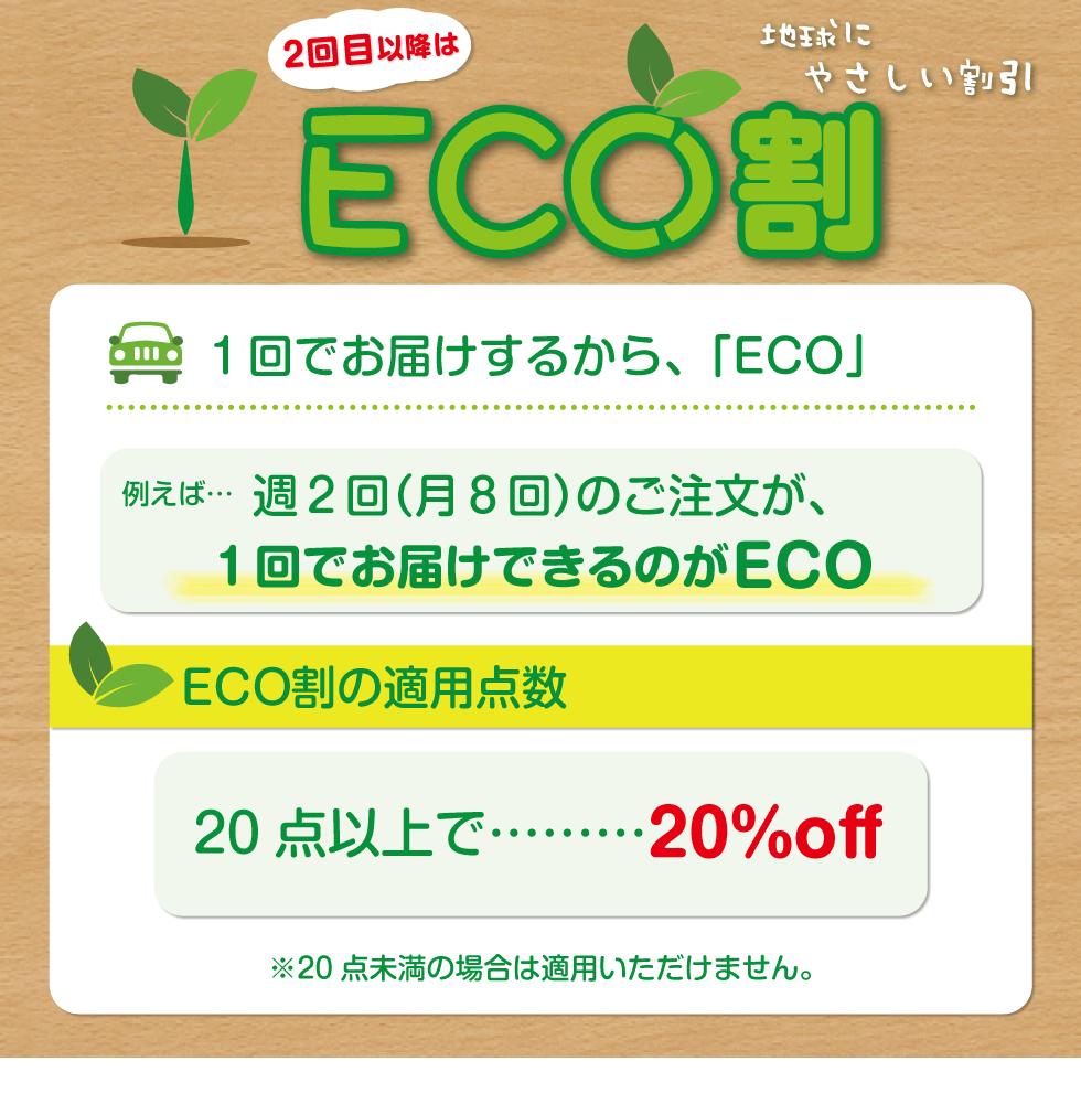 coupon_04